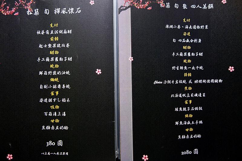 DSC06925_副本