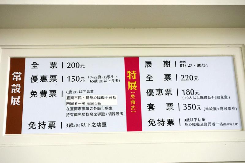 DSC07388_副本