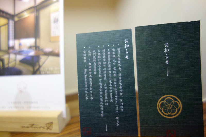 DSC07588_副本