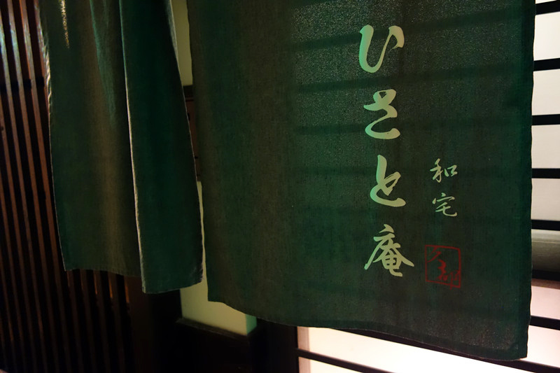 DSC07582_副本