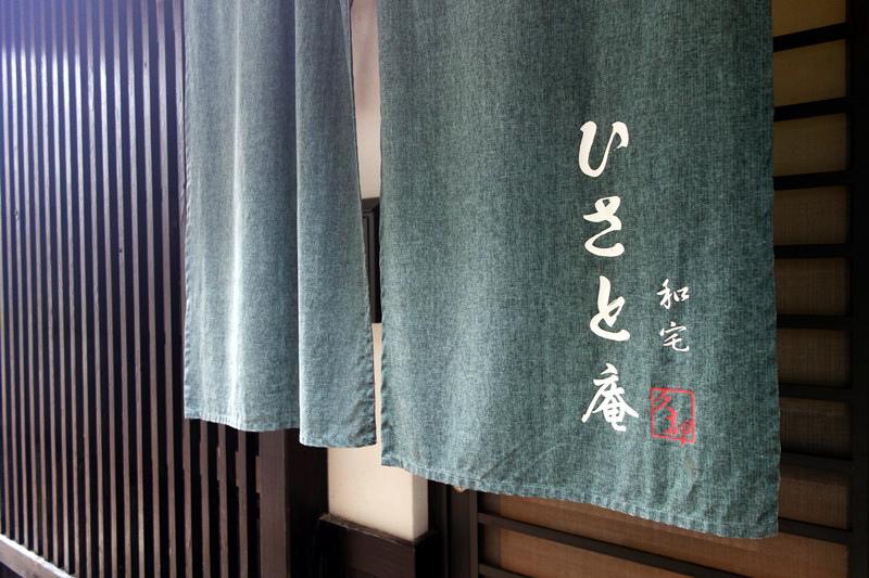 DSC07597_副本