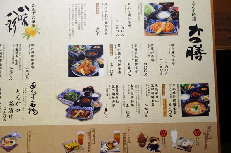 DSC08364_副本