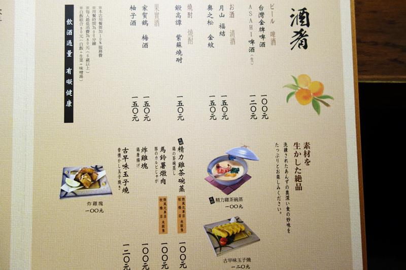 DSC08366_副本