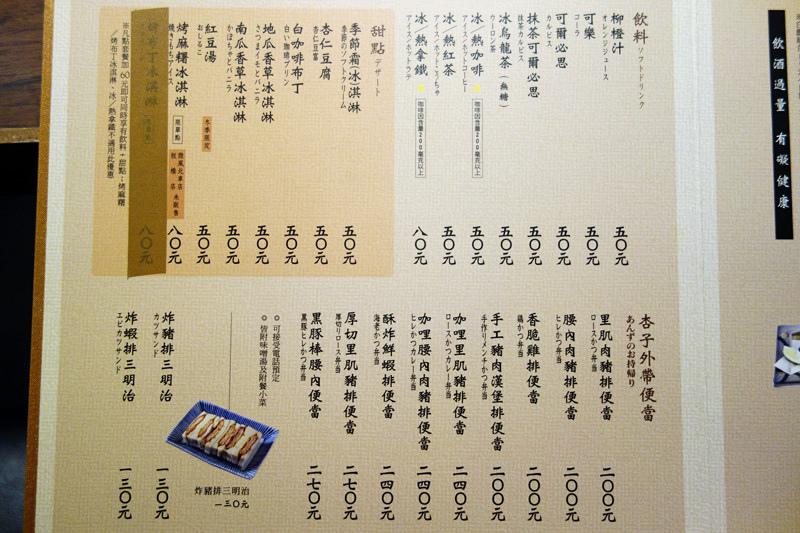 DSC08361_副本