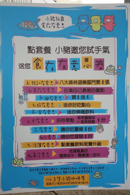 DSC08874_副本