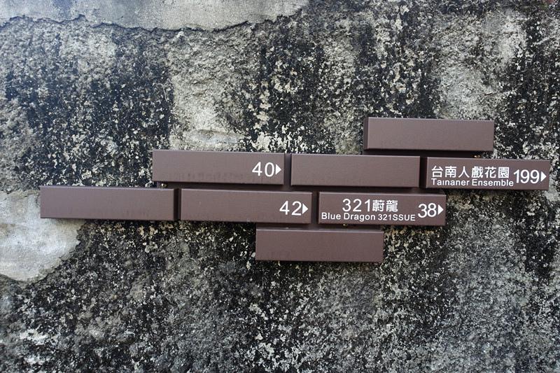 DSC00183_副本