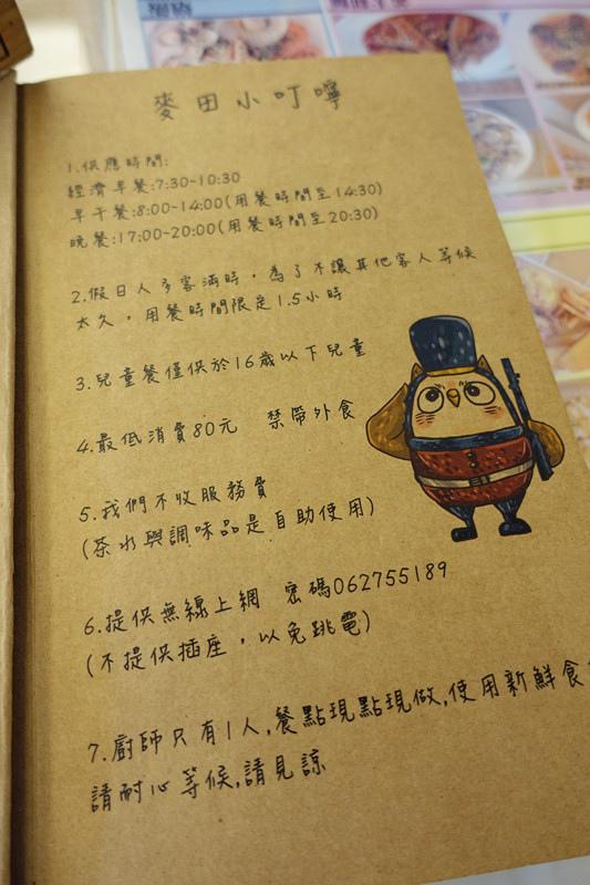 DSC01190_副本