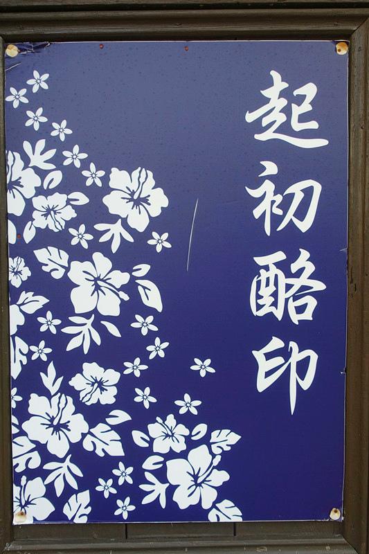 DSC01891_副本