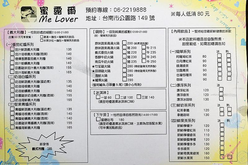 DSC02469_副本