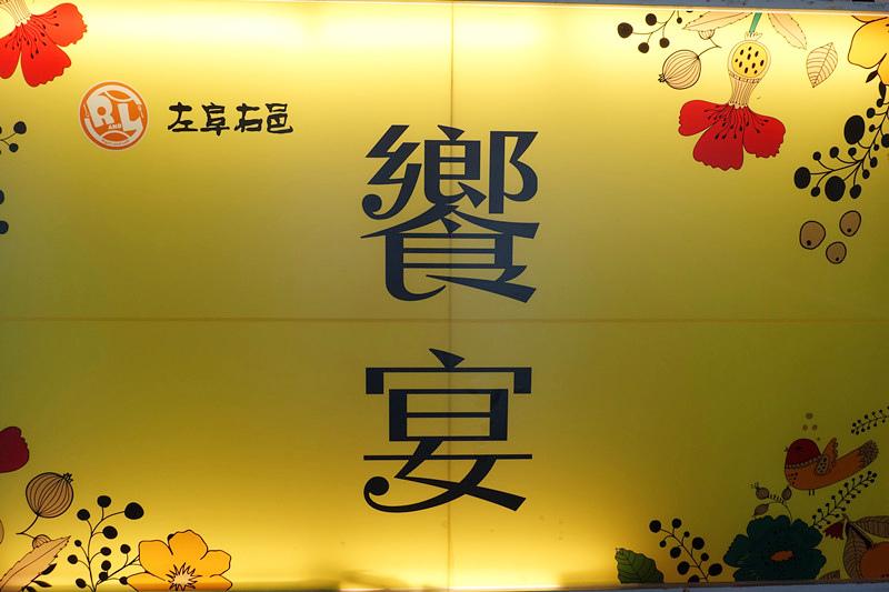 DSC02686_副本