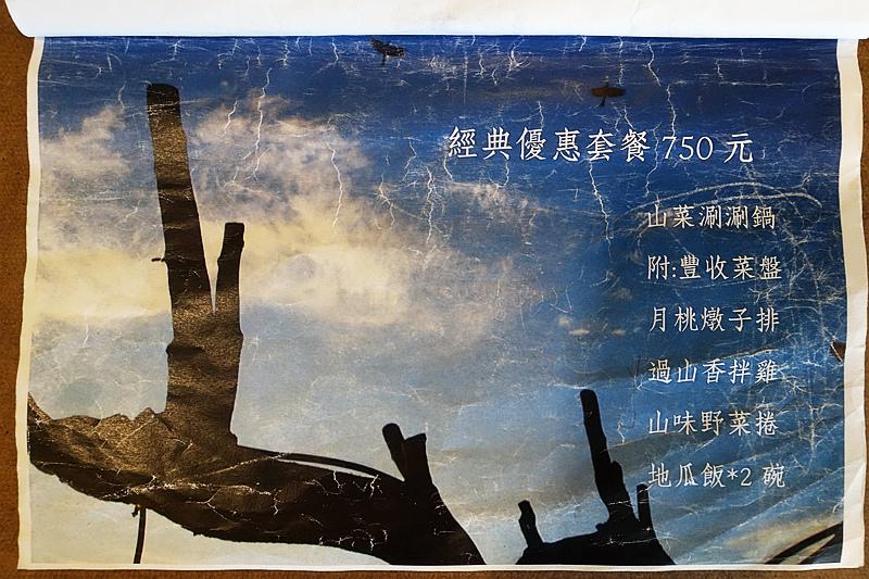 DSC02853_副本