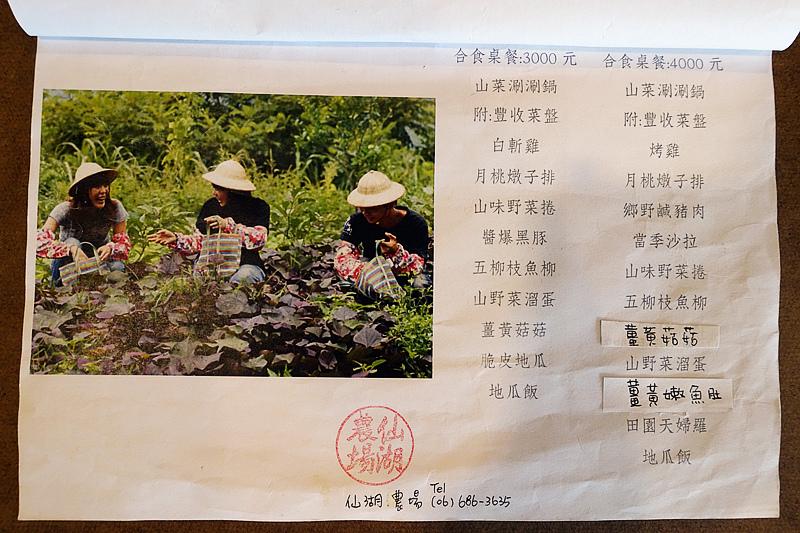 DSC02854_副本