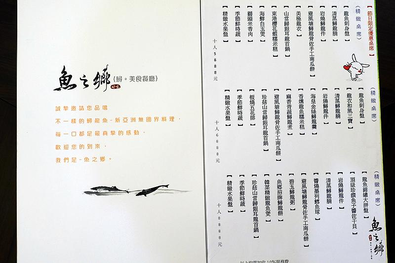 DSC02994_副本