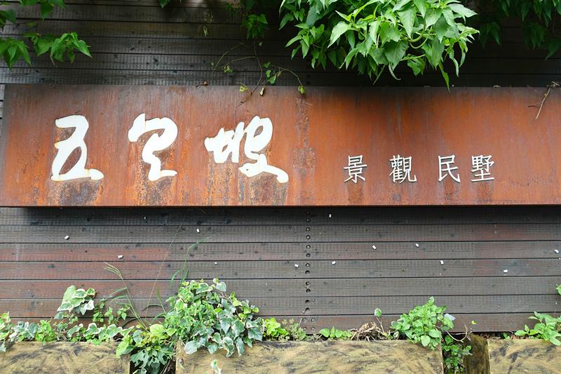 DSC03434_副本