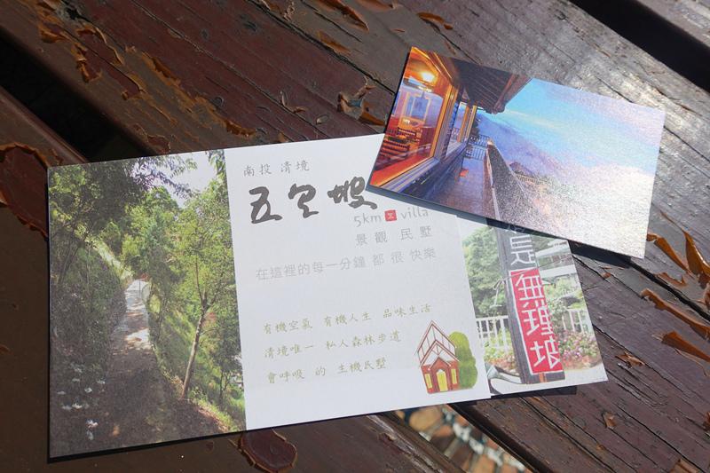 DSC03412_副本