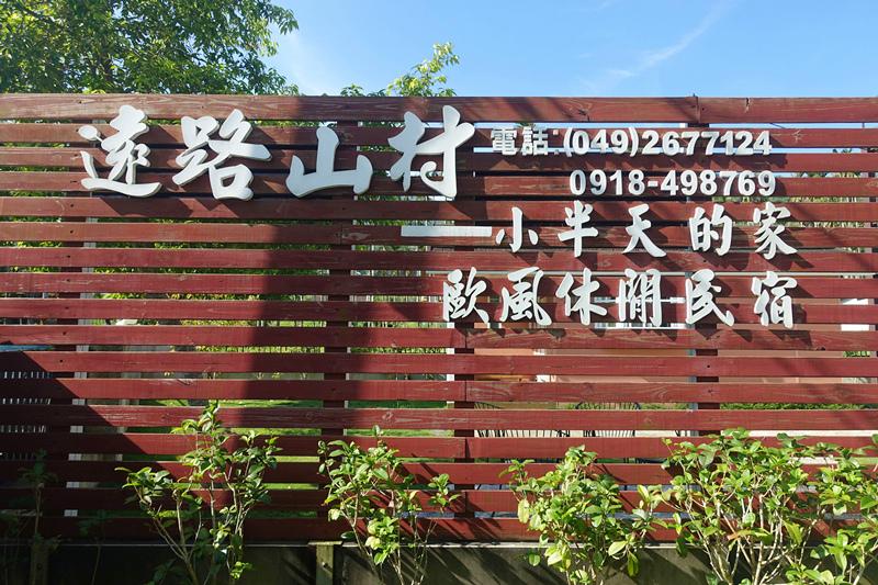 DSC03844_副本