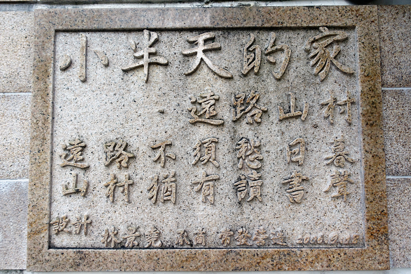 DSC03801_副本