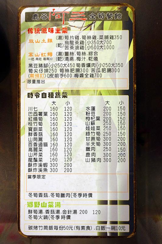 DSC03812_副本