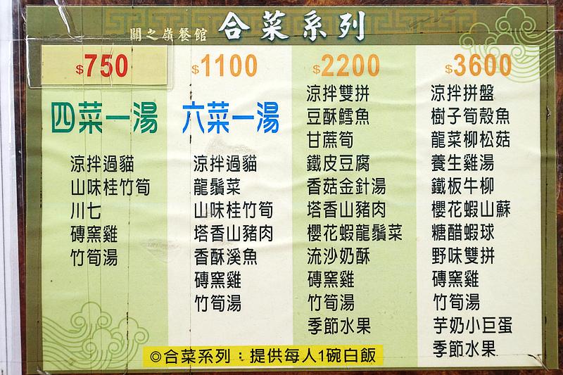 DSC05137_副本