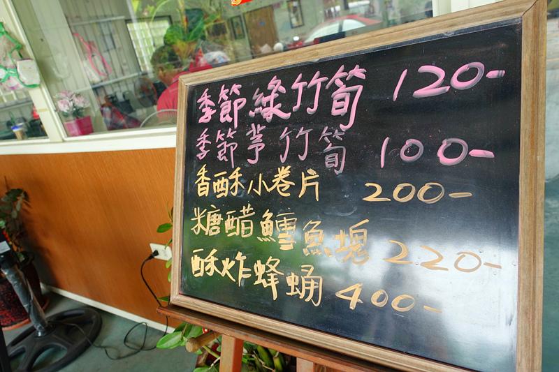 DSC05145_副本