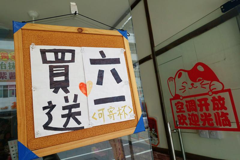 DSC05588_副本