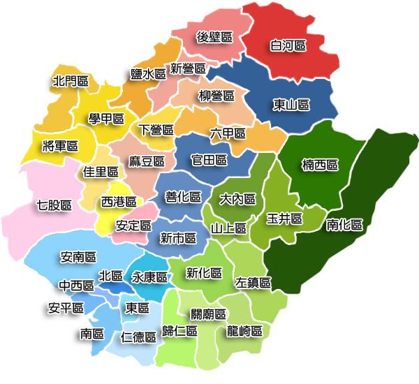台南市MAP