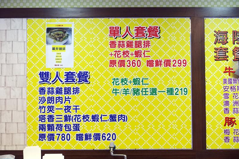 DSC05876_副本