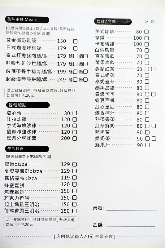 DSC07984_副本