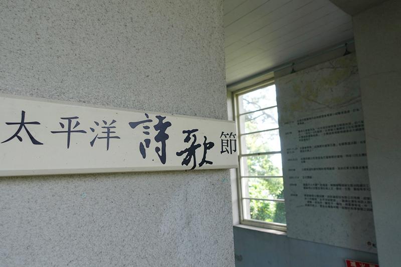 DSC06461_副本