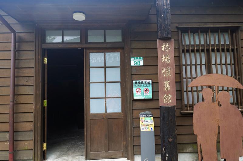 DSC06715_副本