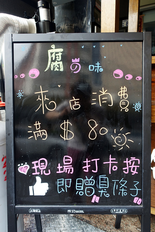 DSC08351_副本