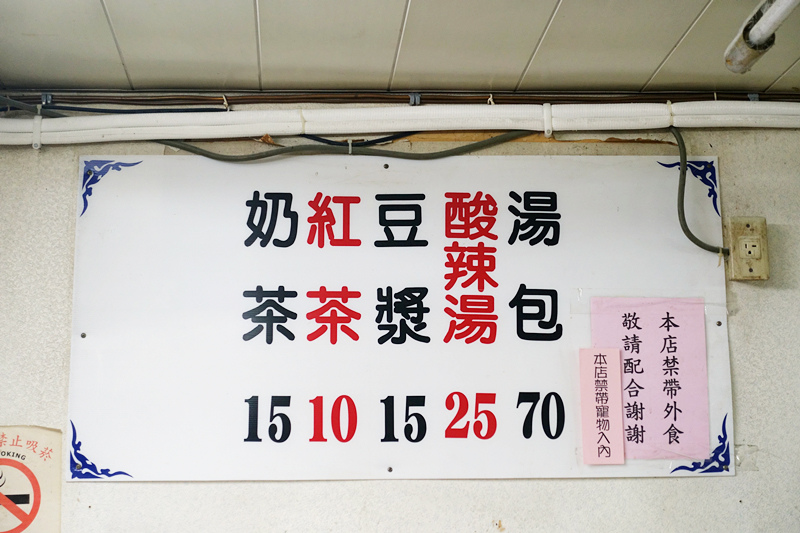 DSC07785_副本