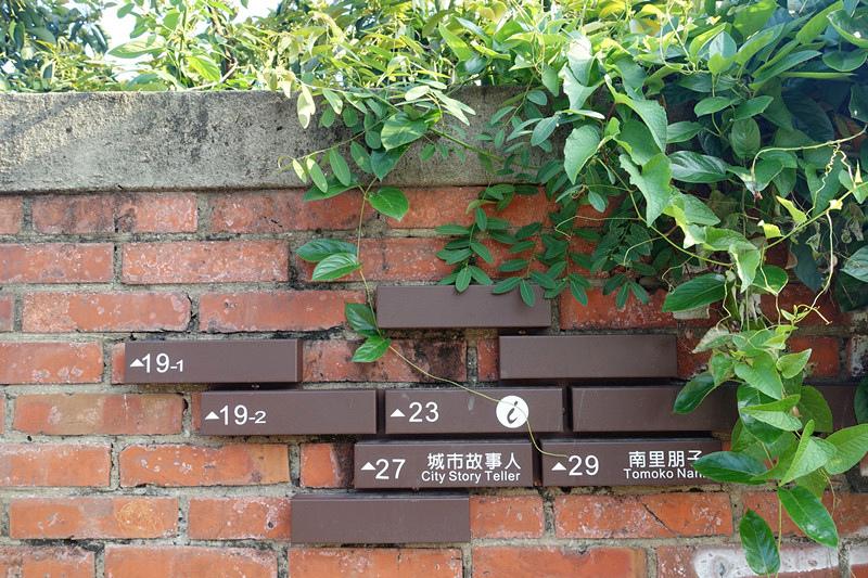 DSC00235_副本