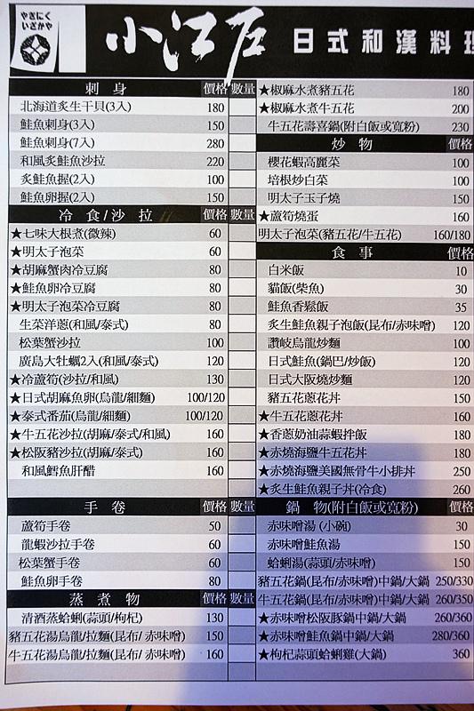 DSC08464_副本