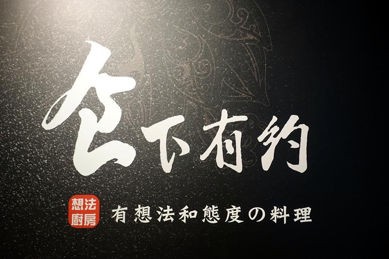 DSC04259_副本