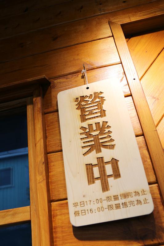 IMG_1289_副本