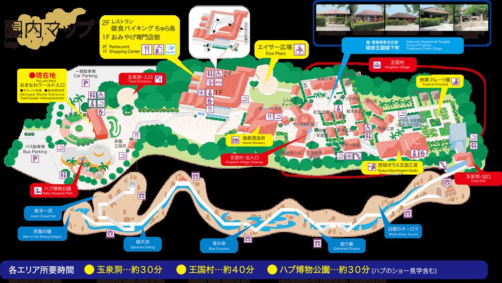 map-web20161205