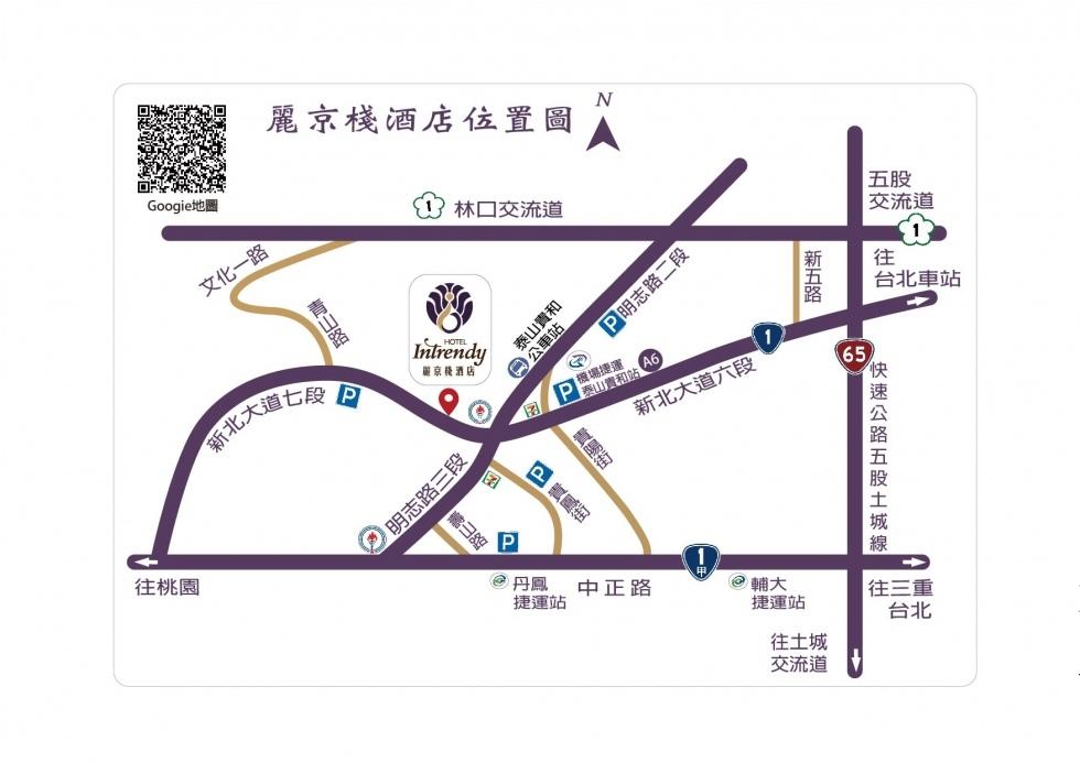 麗京棧酒店交通圖