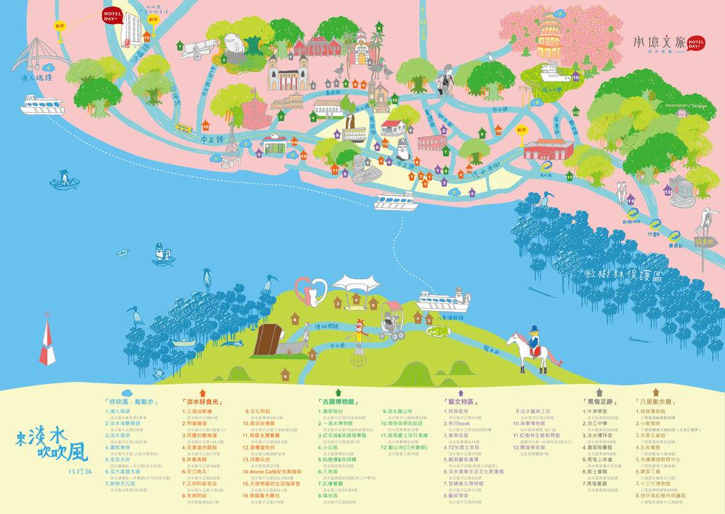 淡水吹風 地圖.jpg