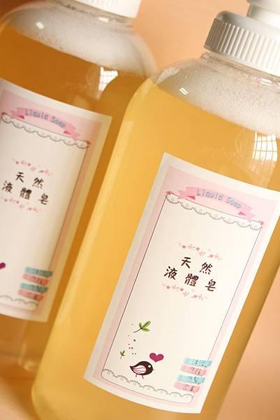 白柚精粹洗髮水