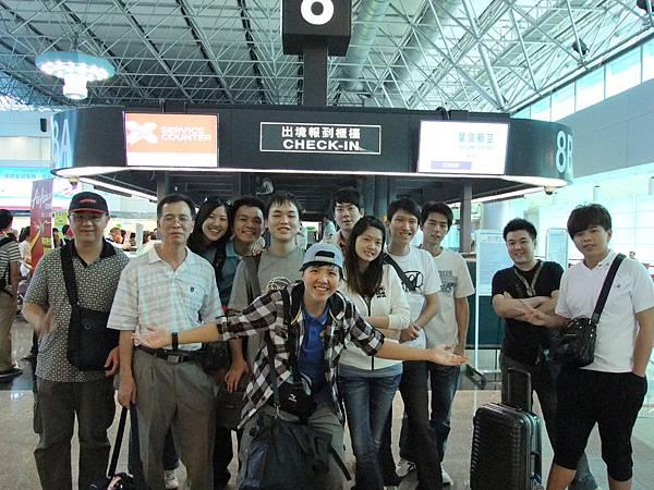 機場的合照.JPG