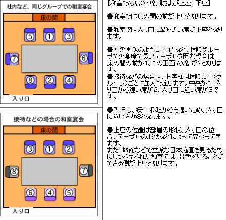 2013-01-15_220408
