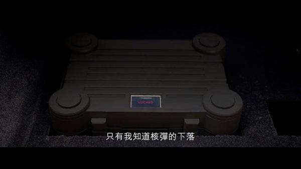 【麻辣賤諜】HD高畫質正式預告片.mp4_20150530_195238.284