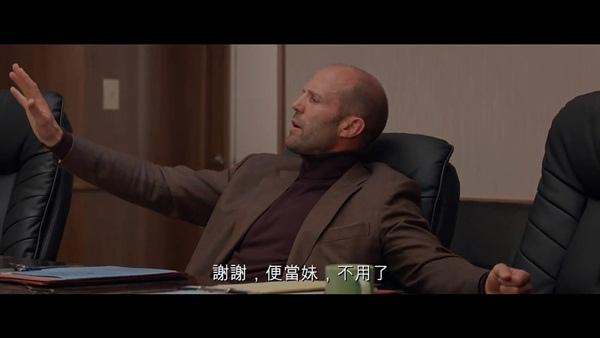 【麻辣賤諜】HD高畫質正式預告片.mp4_20150530_195438.060