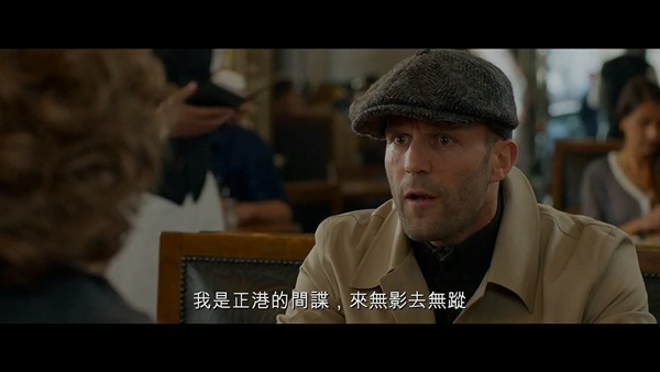 【麻辣賤諜】HD高畫質正式預告片.mp4_20150530_195726.011