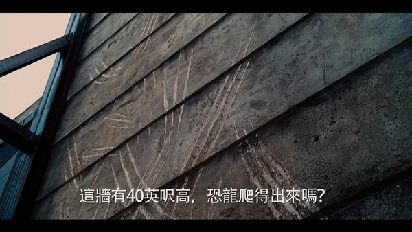 【侏羅紀世界】首支預告-6月10日 震撼登場.mp4_20150615_195026.824
