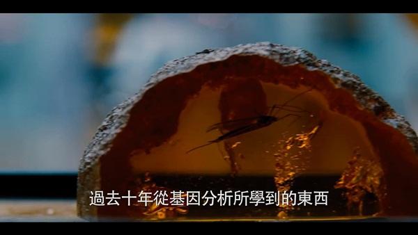 【侏羅紀世界】首支預告-6月10日 震撼登場.mp4_20150615_194952.676