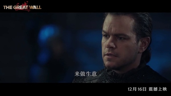 The Great Wall Trailer-All張藝謀【長城】超長版預告.mp4_20170118_095808.543.jpg