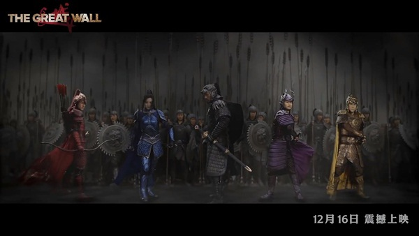 The Great Wall Trailer-All張藝謀【長城】超長版預告.mp4_20170118_095108.207.jpg