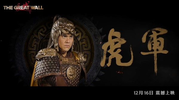 The Great Wall Trailer-All張藝謀【長城】超長版預告.mp4_20170118_095208.479.jpg